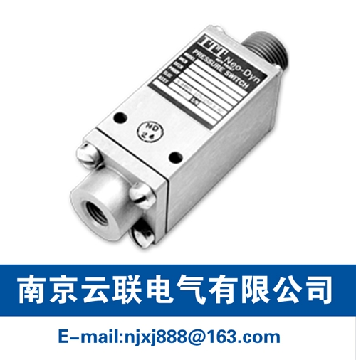 125P NEMA 4 & 13 Pressure Switch/Tamper Proof