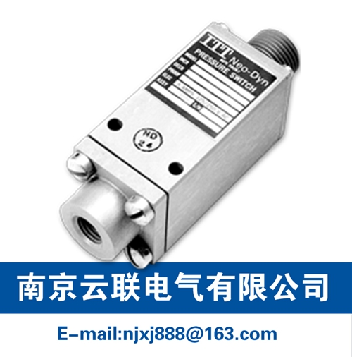 225P NEMA 4 & 13 Pressure Switch/Tamper Proof