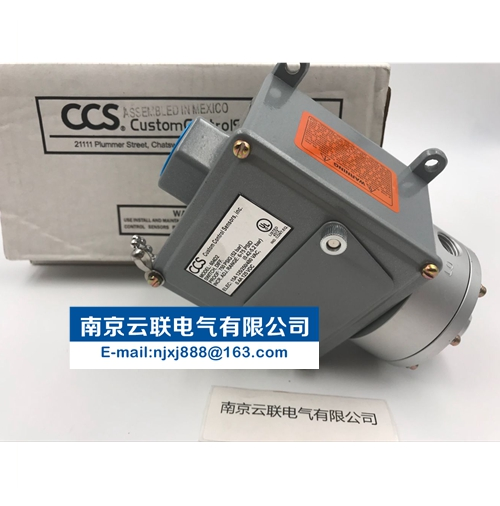 CCS differential pressure switch 604D2