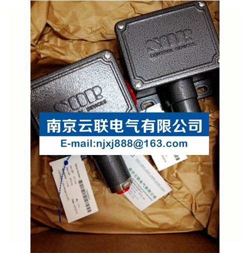 SOR 101/121 differential pressure switch