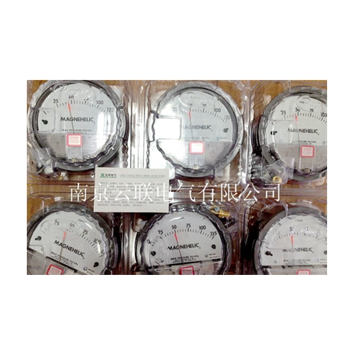 Dwyer  differential pressure switch2000